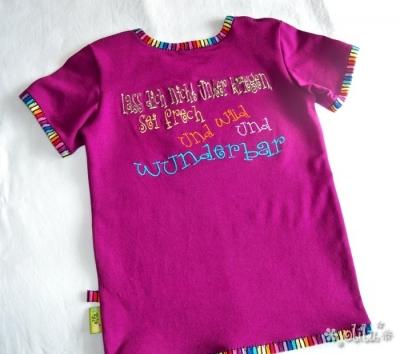 t-shirt37-2